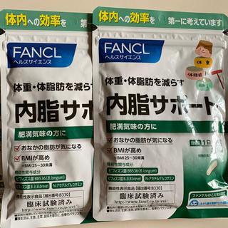ファンケル(FANCL)のないしサポート 内脂サポート30日分(2個セット)(その他)