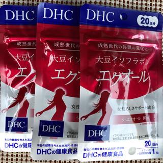 ディーエイチシー(DHC)のDHCエクオール(その他)