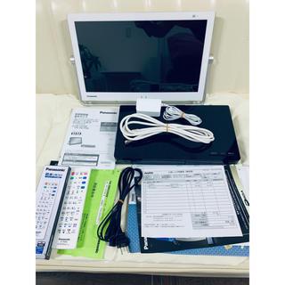 Panasonic - Panasonic VIERA プライベートビエラ ホワイト