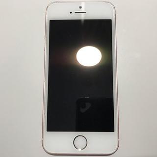 iPhone SE 1世代 ソフトバンク 32GB(スマートフォン本体)