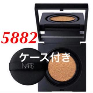 NARS - ★ナーズ  5882 クッションファンデーション ケース & レフィル 新品