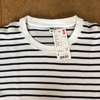 UNIQLO - 新品タグ付、ワッフル Tシャツ色違い有