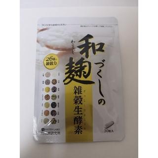 和麹(わこうじ)づくしの雑穀生酵素(その他)