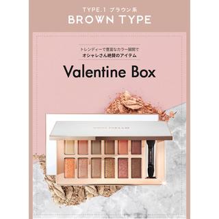 エチュードハウス(ETUDE HOUSE)の【新品】バビメロ バレンタインボックス  ブラウンタイプ(アイシャドウ)