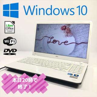 NEC - 【大幅値下げ】学生向けノートパソコン/オフィスソフト搭載/輝くホワイト✨