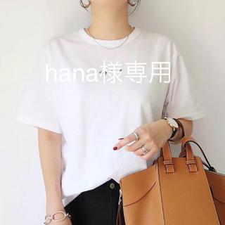 hana様専用(Tシャツ(半袖/袖なし))