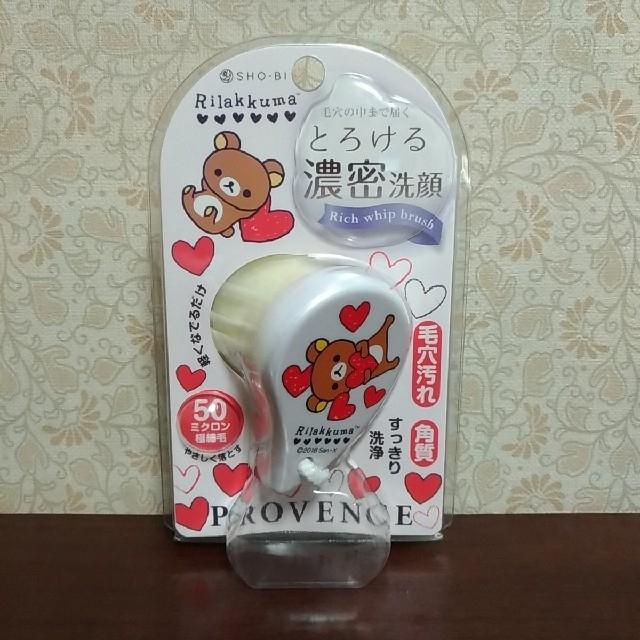 サンエックス(サンエックス)の洗顔ブラシ リラックマ エンタメ/ホビーのおもちゃ/ぬいぐるみ(キャラクターグッズ)の商品写真