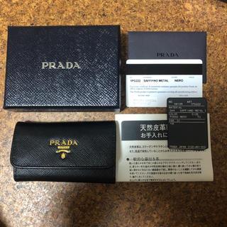 プラダ(PRADA)のキーケース プラダ(キーケース)