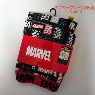 MARVEL - 新品☆ marvel マーベル ボクサーブリーフ 2枚組(160cm)