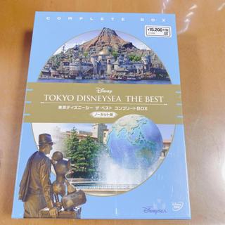 ディズニー(Disney)の東京ディズニーシー ザ・ベスト コンプリートBOX<ノーカット版> DVD(キッズ/ファミリー)