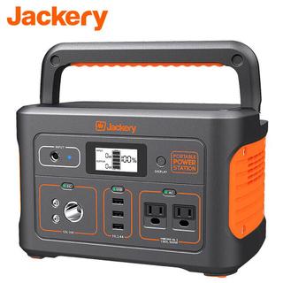 新品 Jackery ポータブル電源 700 194400mAh/700Wh(防災関連グッズ)