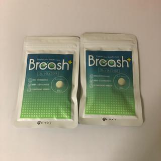 【新品】ブレッシュ ブレッシュプラス breash  2袋