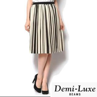 デミルクスビームス(Demi-Luxe BEAMS)のデミルクスビームス マルチストライププリーツスカート(ひざ丈スカート)