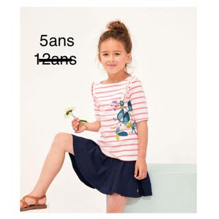 プチバトー(PETIT BATEAU)のプチバトー  ボーダープリント半袖Tシャツ(Tシャツ/カットソー)