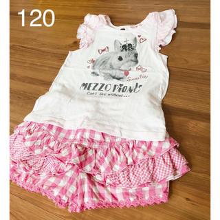 メゾピアノ(mezzo piano)の【mezzo piano メゾピアノ 】セット 120(Tシャツ/カットソー)