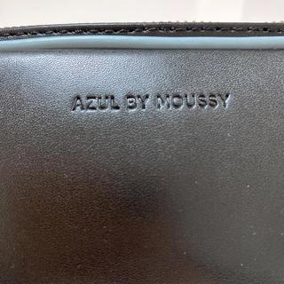 アズールバイマウジー(AZUL by moussy)のAZULポーチ(ポーチ)