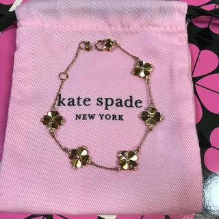 kate spade new york - ケイトスペード  ブレスレット レガシー ロゴ スペード フラワー ブレスレット