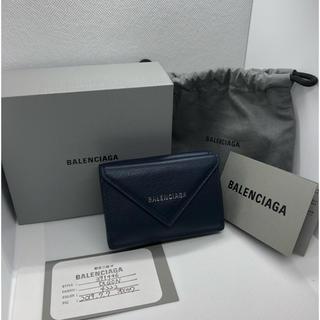 バレンシアガ(Balenciaga)の【正規品 美品】バレンシアガ ペーパーミニ(財布)