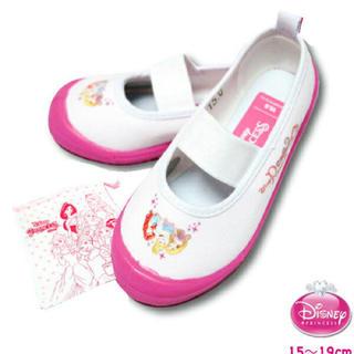 ディズニー(Disney)のディズニープリンセス 上履き 上靴 15cm 未使用(スクールシューズ/上履き)