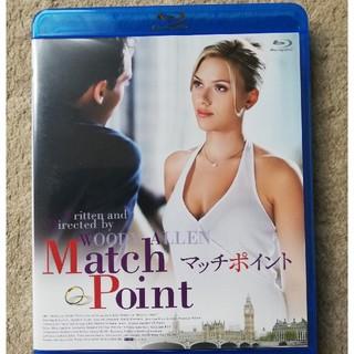 マッチポイント Blu-ray(外国映画)