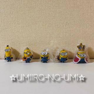 ミニオン(ミニオン)のガチャガチャ MINIONS ミニオンズ マスコット 全5種 コンプリートセット(キャラクターグッズ)