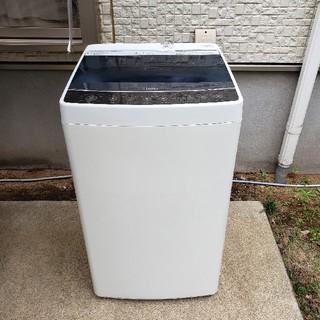 Haier - Haier 4.5kg洗濯機 JW-C45A 2017年式