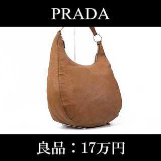 プラダ(PRADA)の【全額返金保証・送料無料・良品】プラダ・ショルダーバッグ(A625)(ショルダーバッグ)