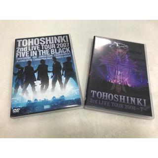 トウホウシンキ(東方神起)の東方神起 2nd 3nd LIVE TOUR DVD セット(ミュージック)