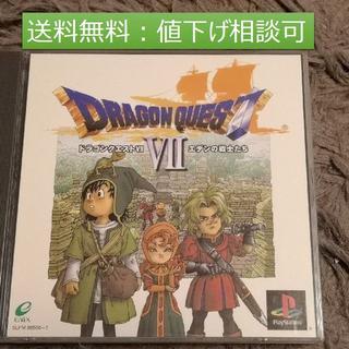 プレイステーション(PlayStation)の【送料無料】[PS]ドラゴンクエスト7(家庭用ゲームソフト)