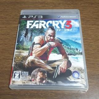 PS3 「ファークライ3」