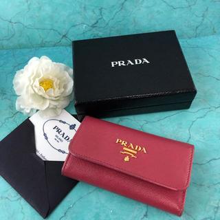 プラダ(PRADA)の❤️決算セール❤️プラダ キーケース 6連 ピンク レディース  レザー(キーケース)