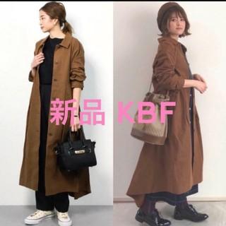 KBF - KBF ドレスコート ブラウン