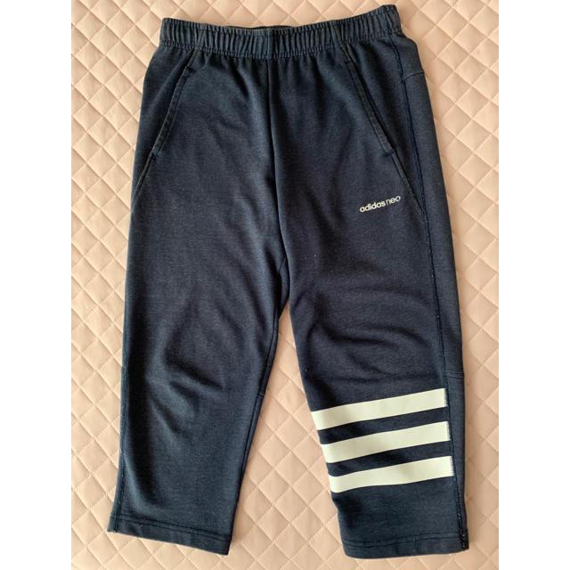 adidas(アディダス)のアディダス メンズハーフパンツ メンズのパンツ(その他)の商品写真
