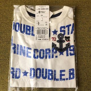 ダブルビー(DOUBLE.B)のダブルB Tシャツ 白 110 新品 半袖(Tシャツ/カットソー)