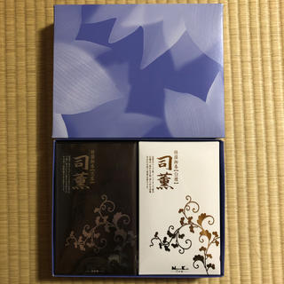 【Nippon Kodo】司薫 (沈香・白檀)(お香/香炉)