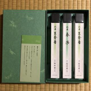 京都 松榮堂 (お香/香炉)