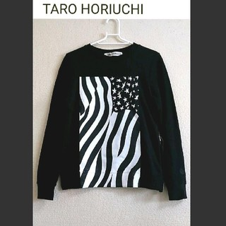 【新品】定価 25000円  TARO HORIUCHI  トレーナー