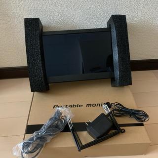 モバイルモニター web会議用セカンドモニター(ディスプレイ)