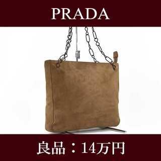 プラダ(PRADA)の【全額返金保証・送料無料・良品】プラダ・ショルダーバッグ(E131)(ショルダーバッグ)