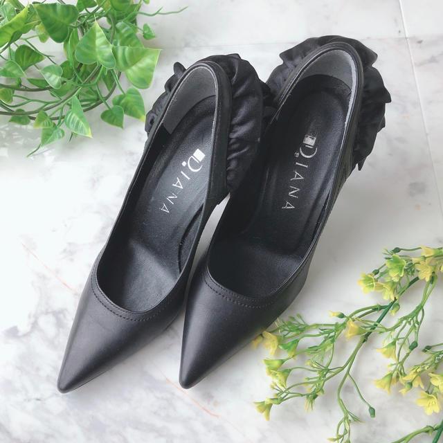 DIANA(ダイアナ)の【美品】DIANA ダイアナ パンプス 22cm 黒 ブラック フリル レディースの靴/シューズ(ハイヒール/パンプス)の商品写真