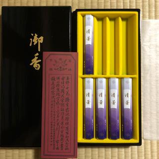 京都 鴨居堂 【清芳】(お香/香炉)