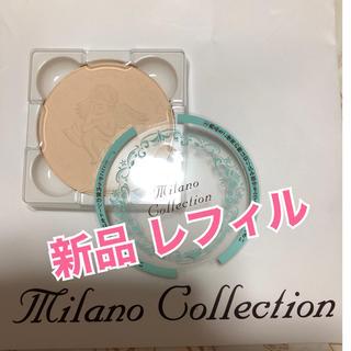 Kanebo - ミラノコレクション フェイスパウダー 2019