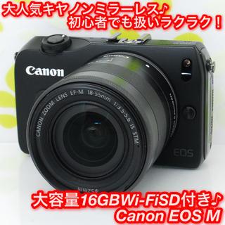 キヤノン(Canon)の★超高画質!超軽量ミラーレスカメラ♪スマホ転送OK!☆キャノン EOS M★(ミラーレス一眼)