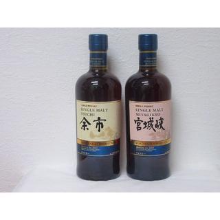 ニッカウイスキー(ニッカウヰスキー)の2018 余市 宮城峡 マンサニーリャウッドフィニッシュ 700ml 2本(ウイスキー)