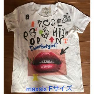 max six - maxsix メンズシャツ 美品 Fサイズ 日本製