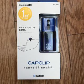 ELECOM - 新品未使用ワイヤレスマウスELECOM