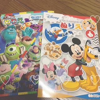 ディズニー(Disney)のディズニー ぬりえ 2冊セット(知育玩具)