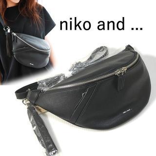 niko and... - niko and... ニコアンド レザー調 タッセル ウエストポーチ