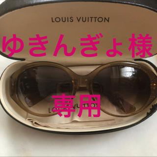 ルイヴィトン(LOUIS VUITTON)のルイヴィトン サングラス(サングラス/メガネ)