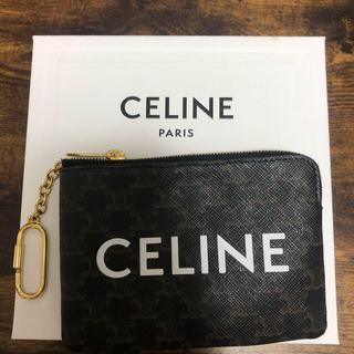 celine - CELINE セリーヌ ロゴ フック付きコインケース&カードポーチトリオンフキ